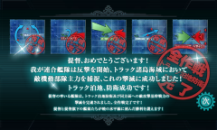 KanColle-150216-15371393.png