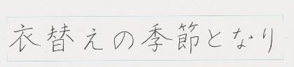 光_20150701_清書