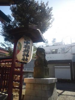 みなあたる稲荷神社