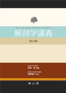 image3 - コピー (4)