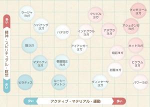 image1 - コピー (7)