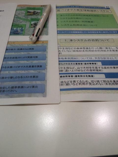 CA3I07780001.jpg