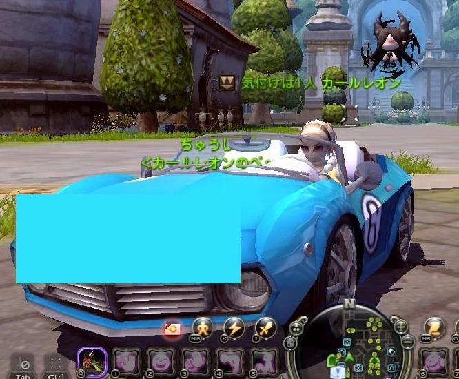 青い車でどこへ