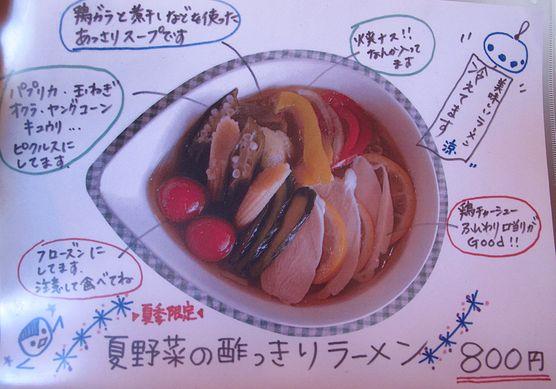 IMG_6509 - コピー