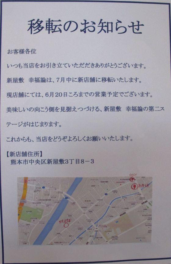 IMG_7024 - コピー