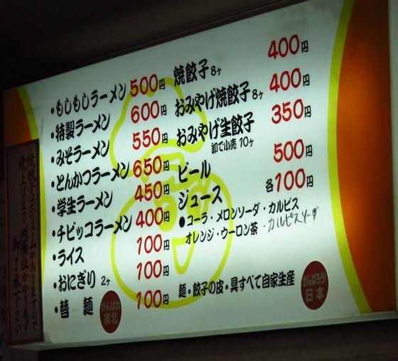 IMG_6940 - コピー