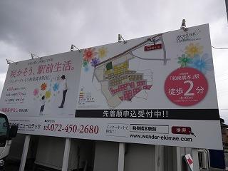 ワンダ-プレイス和泉橋本駅前01
