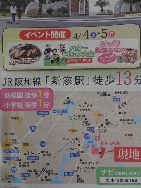 関空の見学会02