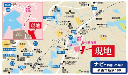 泉南市新家の分譲地地図