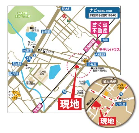 小松里町の地図