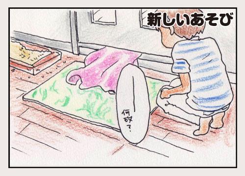 comic_4c_15062201.jpg