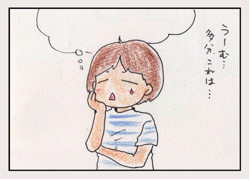 comic_4c_15062202.jpg