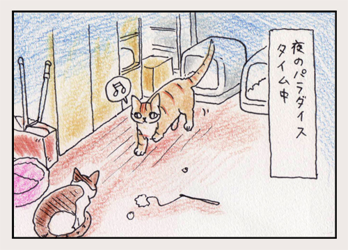 comic_4c_15062203.jpg