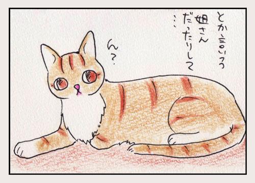 comic_4c_15062212.jpg