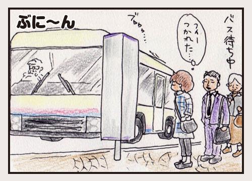 comic_4c_15062801.jpg