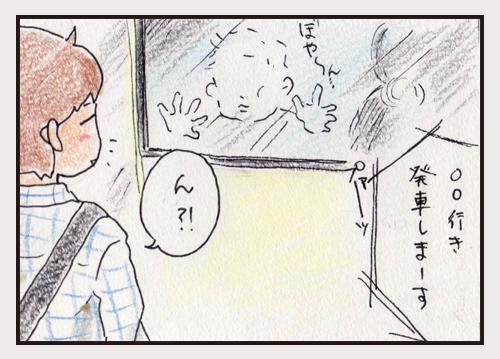 comic_4c_15062802.jpg
