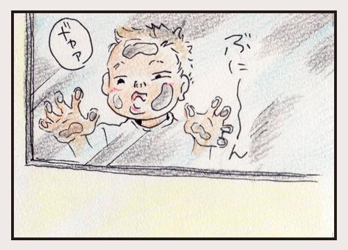 comic_4c_15062803.jpg