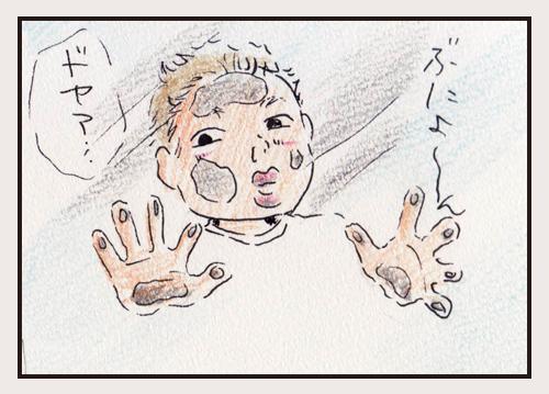 comic_4c_15062804.jpg