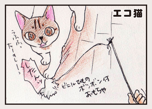 comic_4c_15062808.jpg