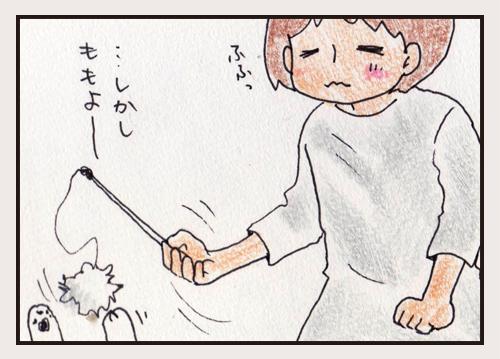 comic_4c_15062809.jpg