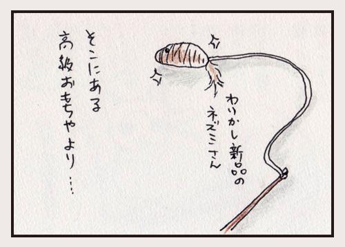 comic_4c_15062810.jpg
