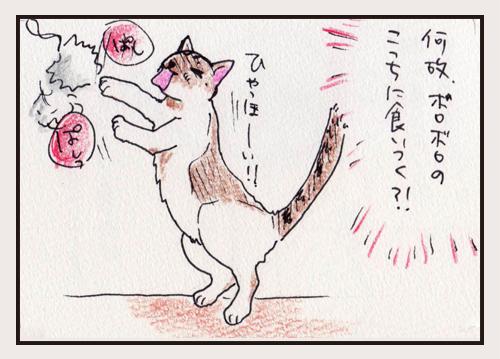 comic_4c_15062811.jpg