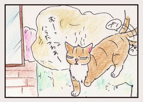 comic_4c_15070505.jpg