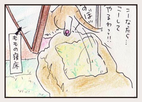 comic_4c_15070506.jpg