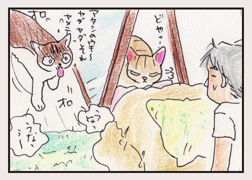 comic_4c_15070508.jpg