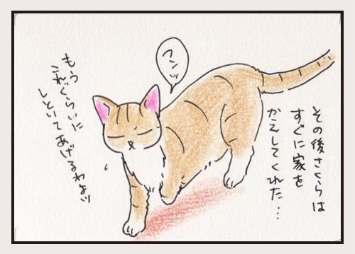 comic_4c_15070509.jpg
