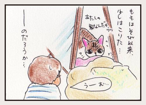 comic_4c_15070510.jpg