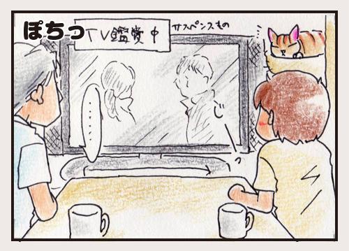 comic_4c_15071301.jpg
