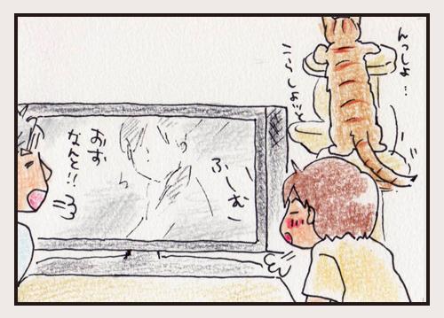 comic_4c_15071303.jpg