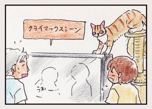 comic_4c_15071305.jpg