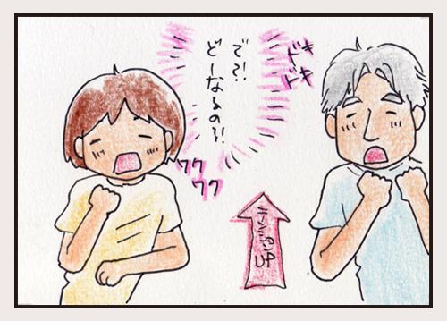 comic_4c_15071306.jpg