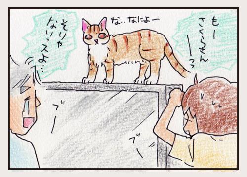 comic_4c_15071308.jpg
