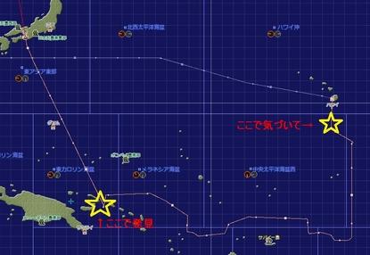 Voyage of Find-NewPlanet