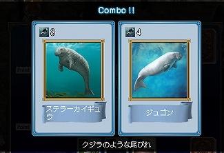 Tails like a whale