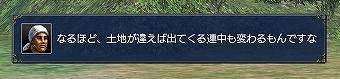 Enemy1.jpg