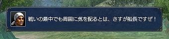 Enemy3.jpg
