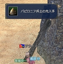 Kurikan1.jpg