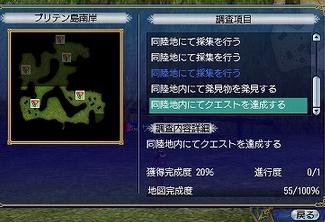 QuestSucces2.jpg