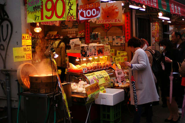 ノクトンと横浜中華街