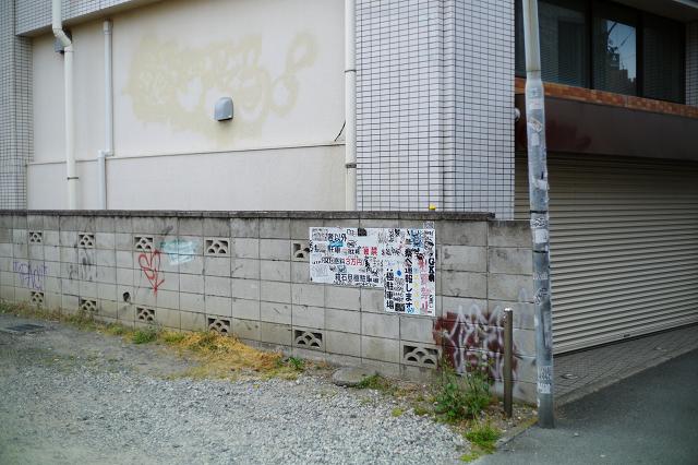 NOCTON3514と平塚駅前