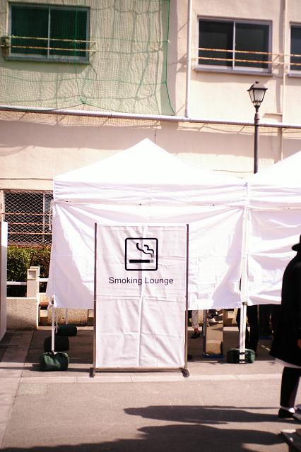 カラスコ3525と横浜中華街