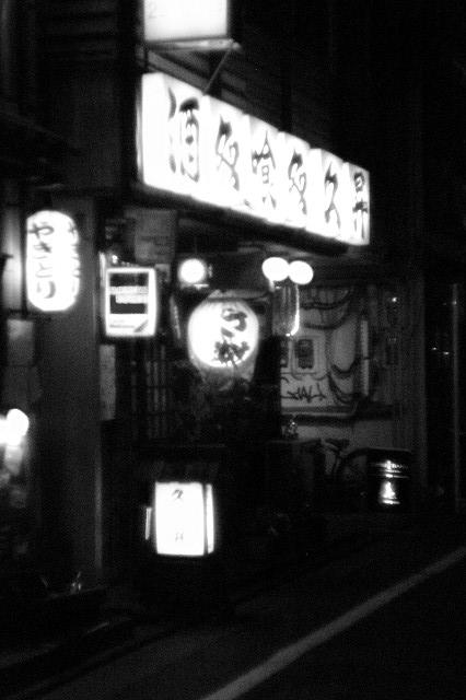 ニッコール5014と藤沢