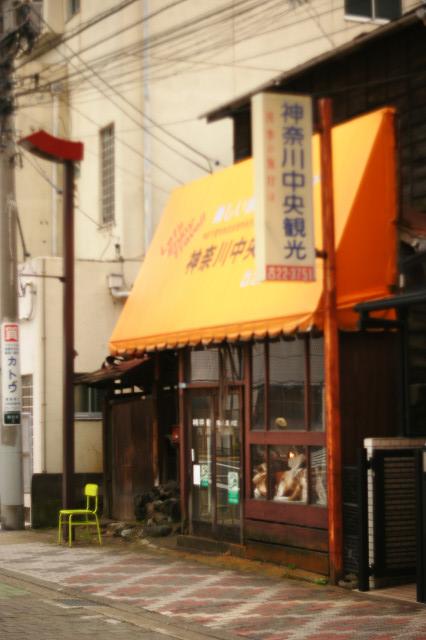 PO3-3Mと茅ヶ崎平塚