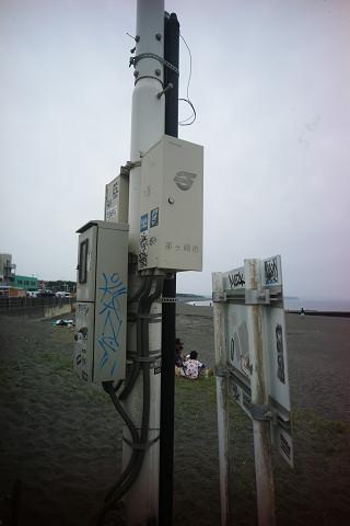 GR2135と茅ケ崎海岸