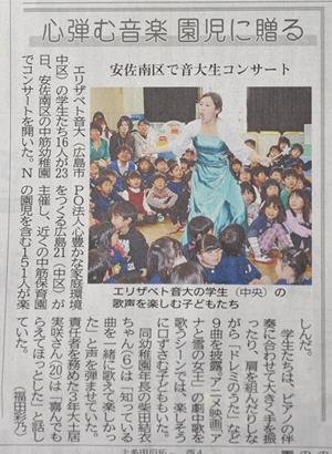news2015224a.jpg