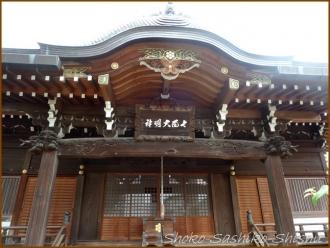 20150621  七面大明神堂 7   バッサリ木のお寺